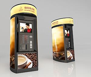 咖啡零点吧