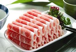 香香羊小火锅