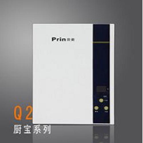 普菱电热水器