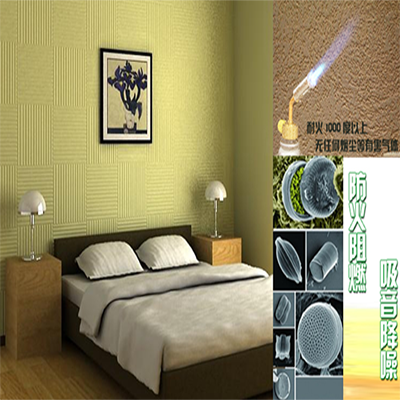绿品硅藻泥