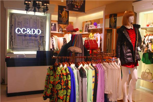 ccdd加盟费是多少_ccdd加盟费多少钱-ccdd加盟店-世纪加盟网