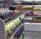gogo无人超市