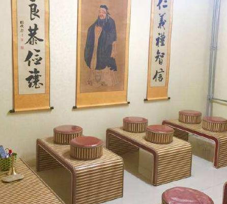 北大青鸟国学馆