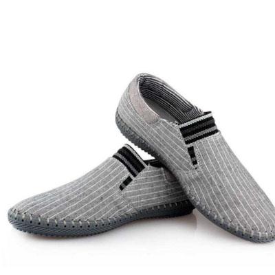 爱健步老人鞋