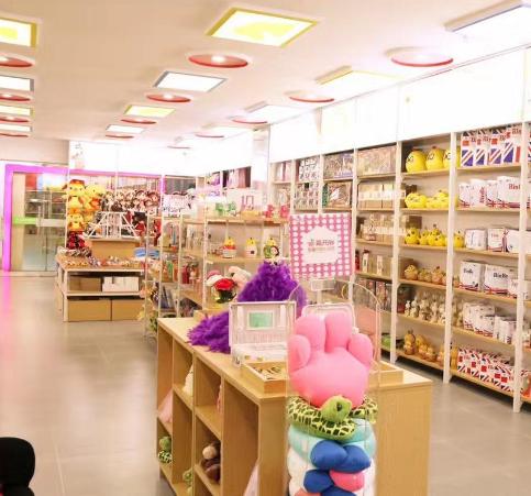 乐乐熊母婴店