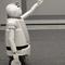 智伴机器人